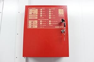 Фото ящика предупредительных сигналов
