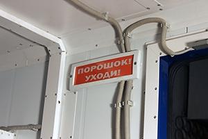 Фотография системы предупрждения