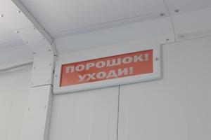 Сигнальное табло контейнера для ДГУ АД-512С-Е400-2РНМ