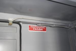 Фотография сигнального табло в контейнере для хранения оружия
