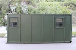 Фотография контейнера КХО вид спереди
