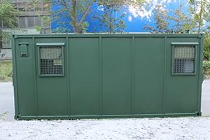 Фотография металлического контейнера КХО