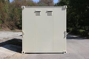 Фото металлического контейнера вид сзади